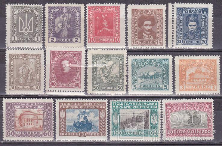 Украина 1919 Венский выпуск MNH+ MH