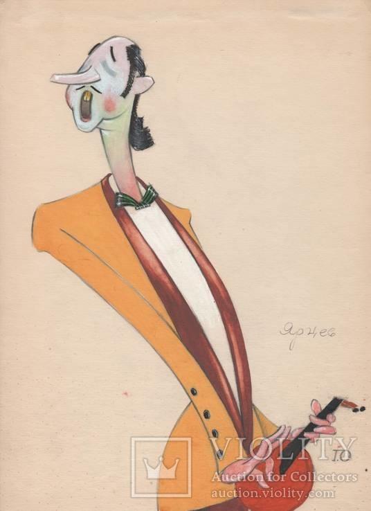 12 сатирических  театральных эскизов,  художника Г.М. Орлова (1906-1986).
