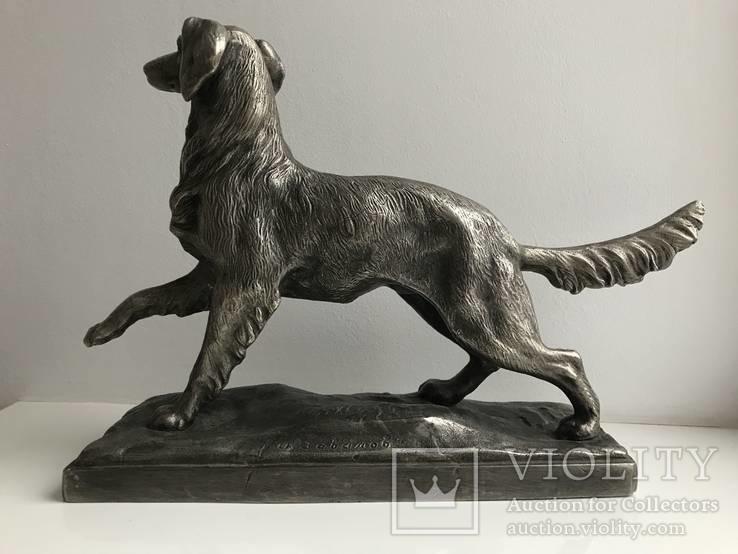 Собака Ленинград з-д монументскульптур Автор:Завалов, фото №2
