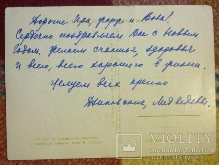 Прибалтика детская, худ. Лайдре, 1958, Редкая! тираж 50 тыс., фото №3