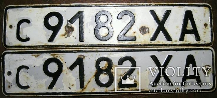 Два номерных знака СССР., фото №2