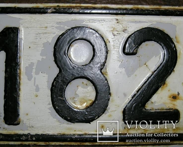 Два номерных знака СССР., фото №4