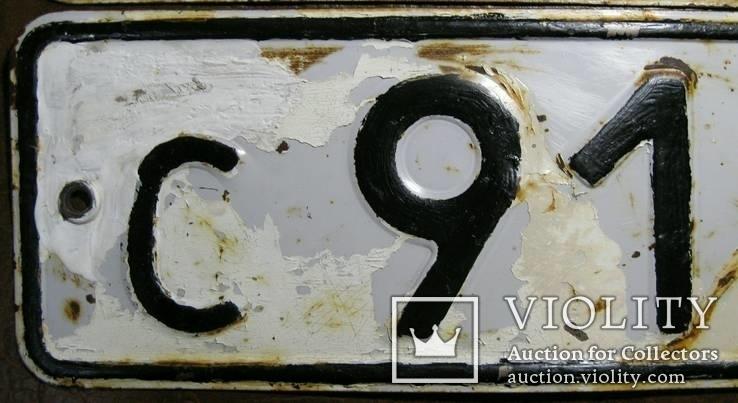 Два номерных знака СССР., фото №6