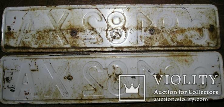 Два номерных знака СССР., фото №9