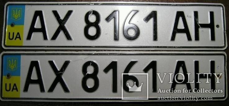 Два номерных знака Украина., фото №2