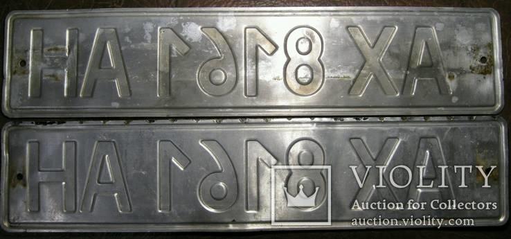 Два номерных знака Украина., фото №9