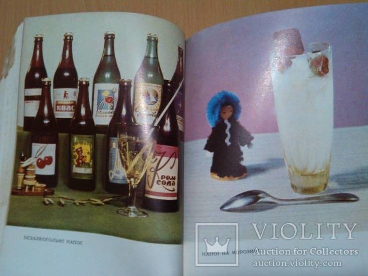 """""""Напої для всіх"""" від А до Я, фото №2"""