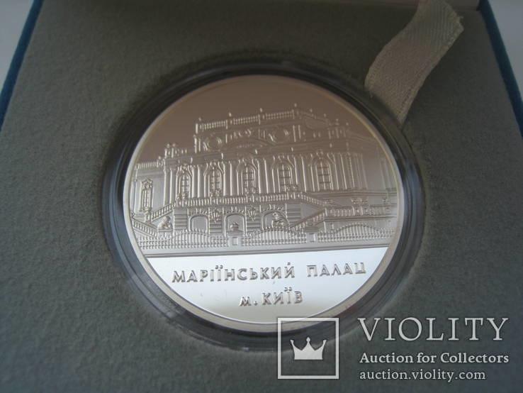 на честь інавгурації президента України 1999 Марїнський палац м. Київ
