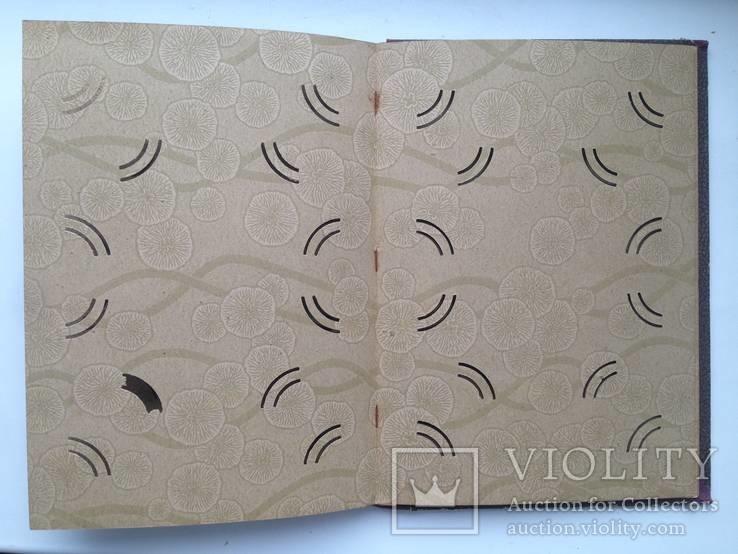 Альбом для открыток, фото №20