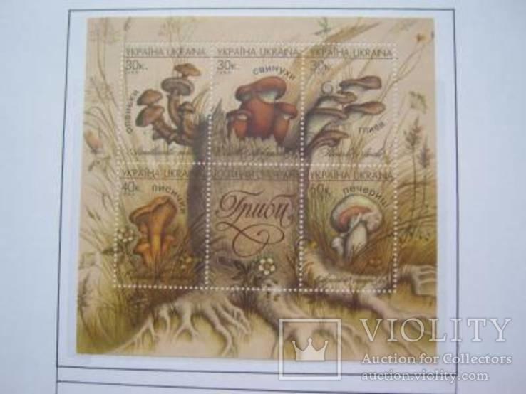 Аукцион ууу монета 10 рублей 2006 года цена