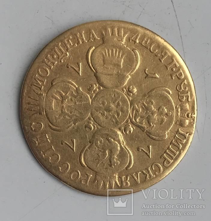 10 рублей 1777 года R-1