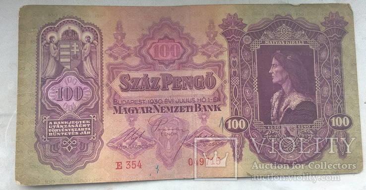 Пенго мелисса монет 2017