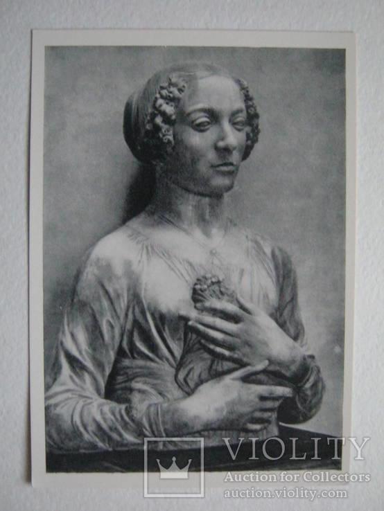 Женский портрет.1964г.