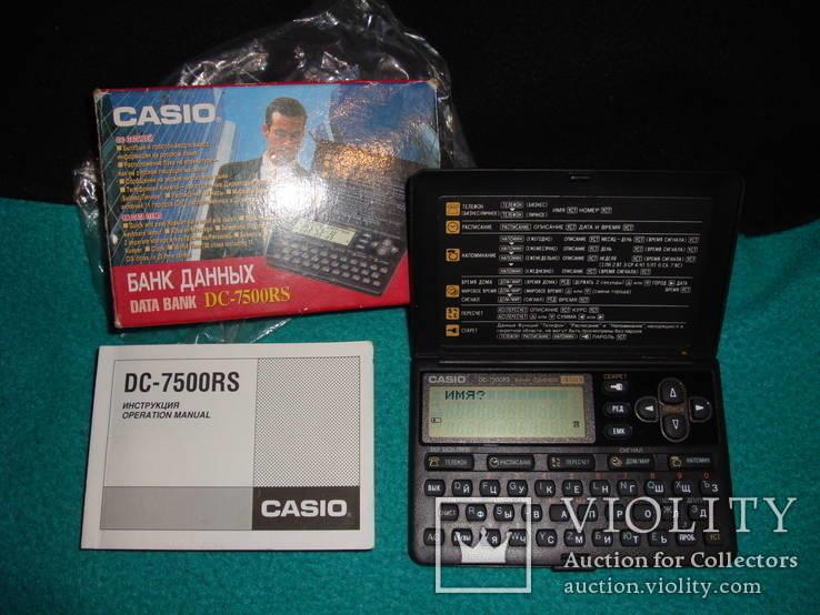 Инструкция Casio Dc 7500rs