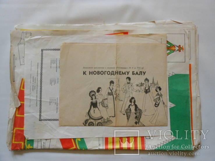 Сделай САМ -Карнавальные костюмы народов СССР, фото №2