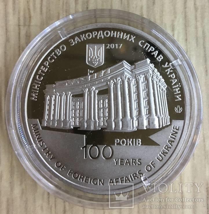 Жетон медаль Монетного двора нбу 100 лет дипломатии, фото №2