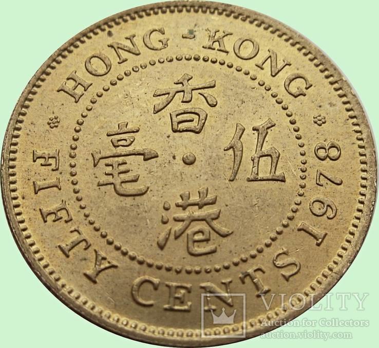50.Гонконг 50 центов, 1978 год, фото №2