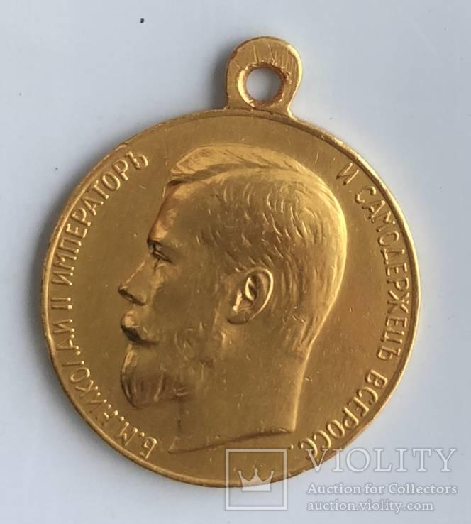Золотая медаль За усердие