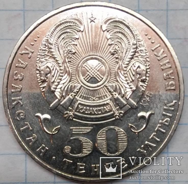 Казахстан 2008 Орден Айбын, фото №3