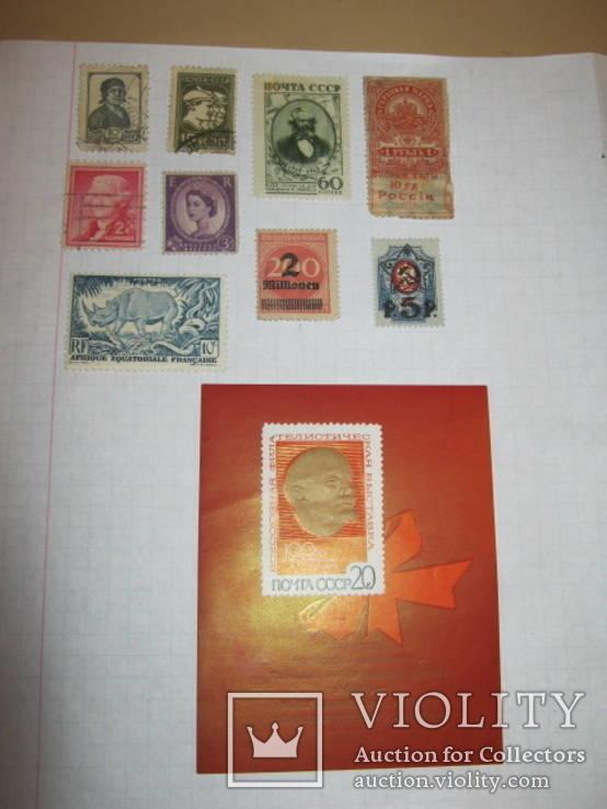 Старые почтовые марки СССР, США, Германии и пр. 10 шт., фото №2
