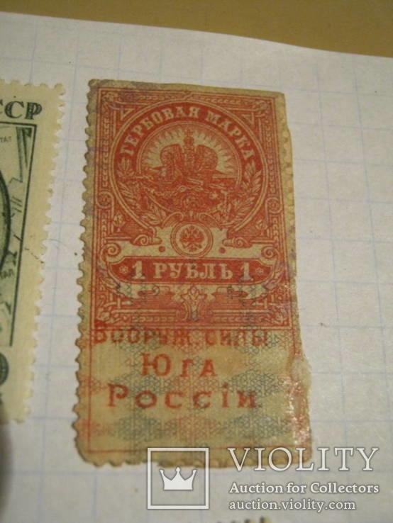 Старые почтовые марки СССР, США, Германии и пр. 10 шт., фото №10