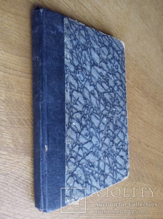 Аркадий Аверченко Прижизненное издание до 1917г., фото №2