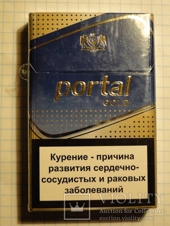 Портал сигареты купить интернет магазин табака для кальяна доставка по россии оптом
