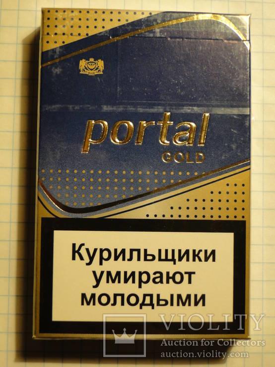 Portal silver сигареты купить в москве где купить пустые сигареты с фильтром