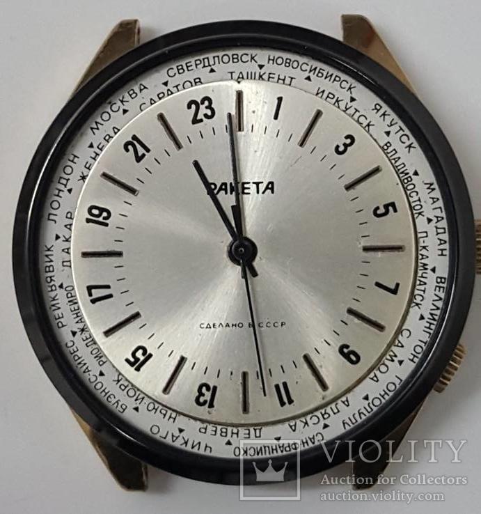 №-9 Часы наручные Ракета -2623Н 24 часовый циферблат 24 города мира