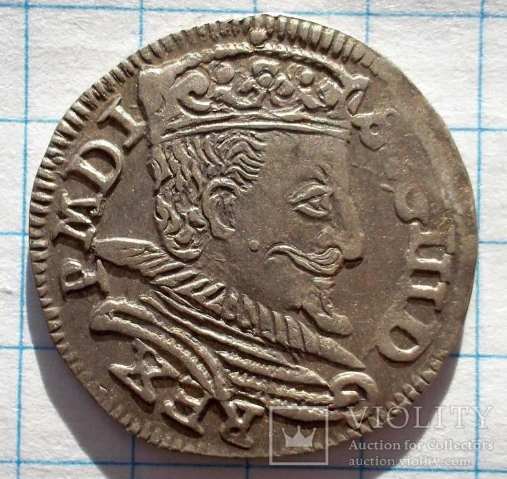 Три гроша Сигизмунда 1598.