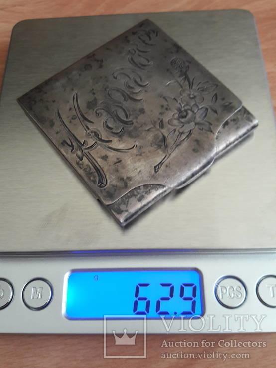 Спичечница серебро-84