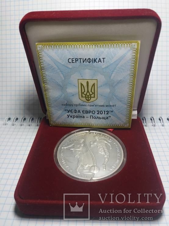УЕФА ЕВРО 2012 Украина - Польша. Серебро