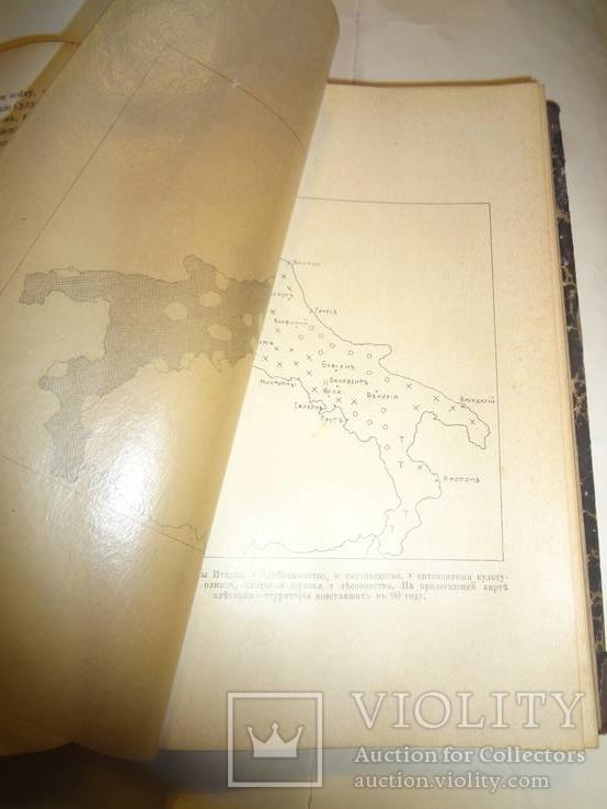 1908 История Римской Империи