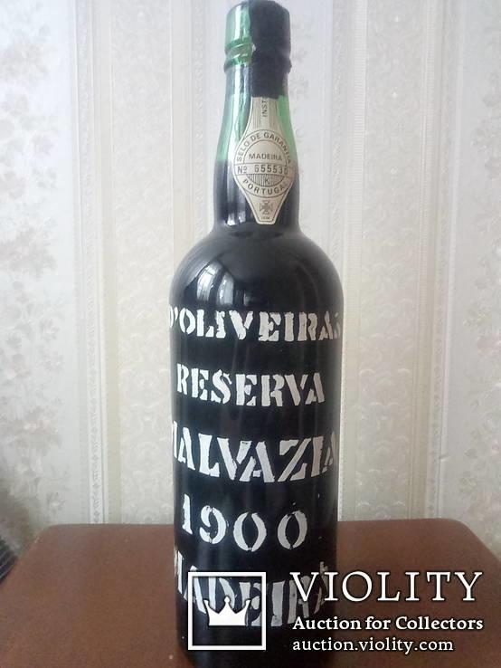 Колекционное Вино MADEIRA 1900года