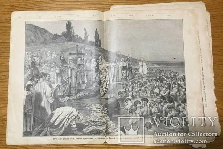 Нива 1888 год 20 листов с репродукциями