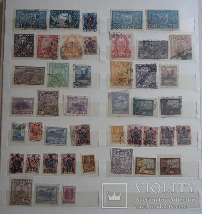 РСФСР 43 марки 1921-23 гг