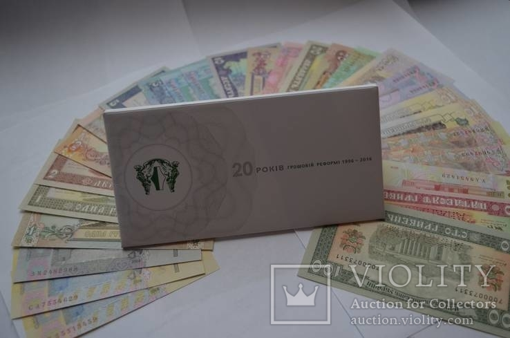 "Набор банкнот НБУ 2016 ""20 рокiв грошовiй реформi"" (28 бон)"