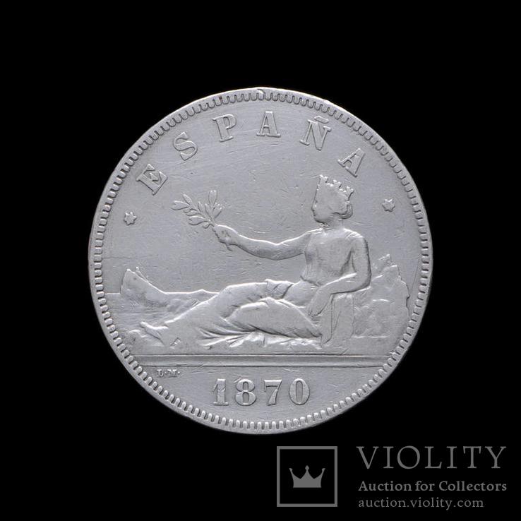 5 Песет 1870, Испания
