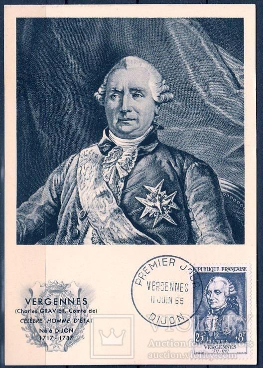 Франция 1955 Шарль Гравье граф де Верженн картмаксимум
