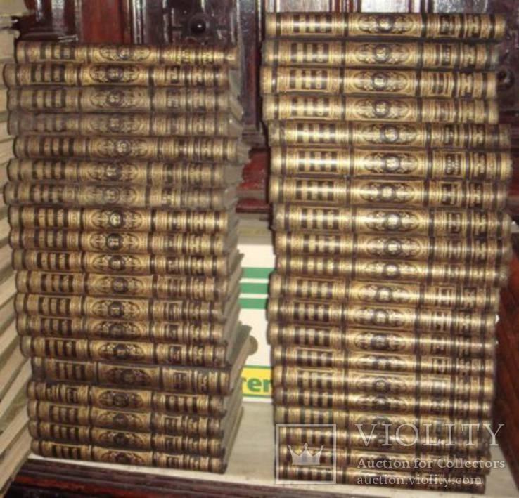 Энциклопедический словарь Брокгауз и Ефрон, все 82+4 доп.тома, Комплект