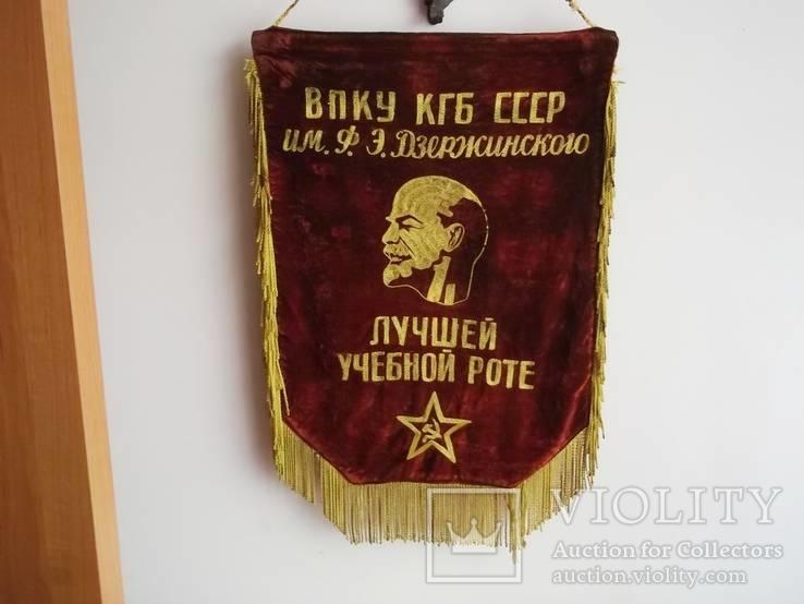 Вымпел, Алма-Атинское ВПКУ КГБ СССР