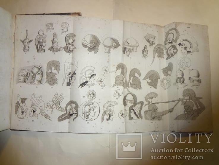 1818 Двухсотлетняя книга о античных изображениях Археология С. Петербург