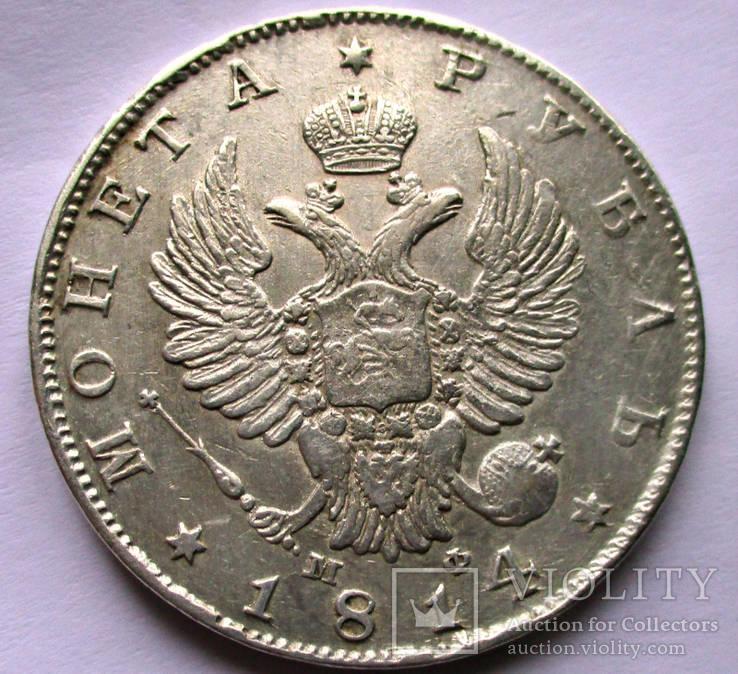Рубль 1814 года