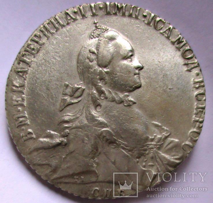 Рубль 1763 года