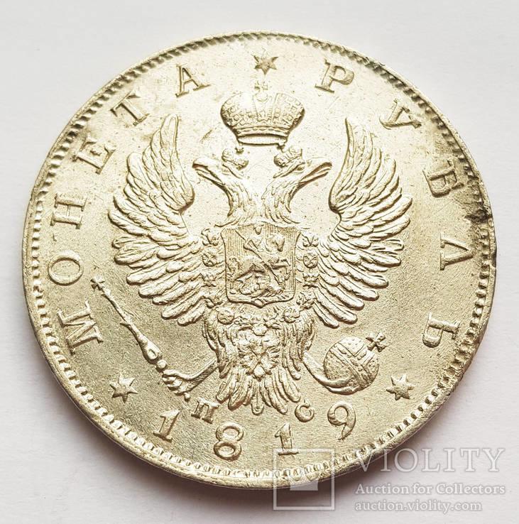 Рубль 1819 aUNC
