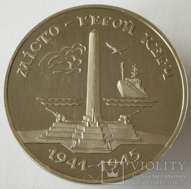 200000 карбованців 1995 місто- герой Керч