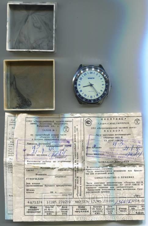Часы RAKETA (made in USSR) с паспортом и коробкой