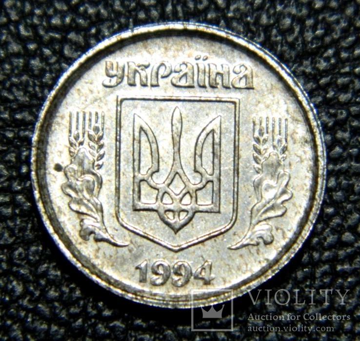 1 копійка 1994 аверс-аверс магнітна сталь