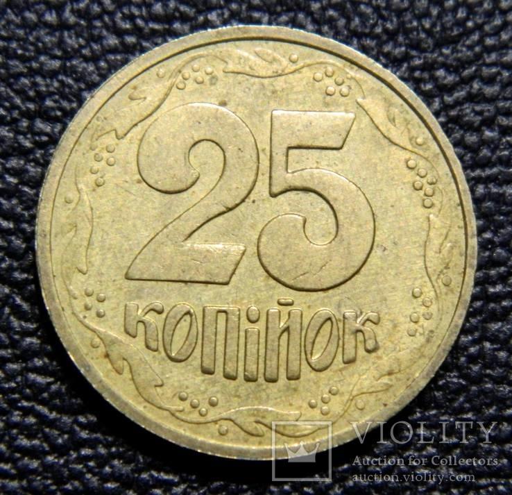 25 копійок реверс-реверс ГА-ГАм латунь