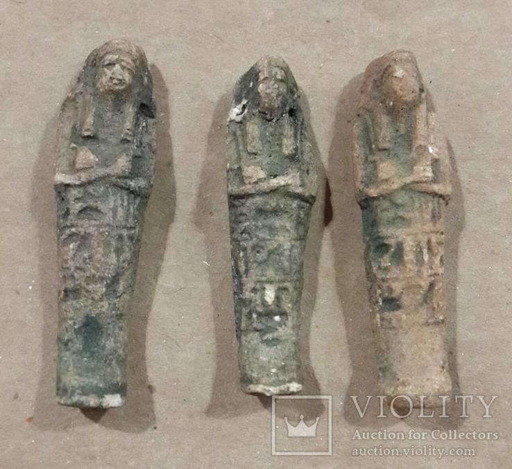 Ушебти, позднее царство (период) 664-332 г.г. до н.э., Египет, 3 фигурки